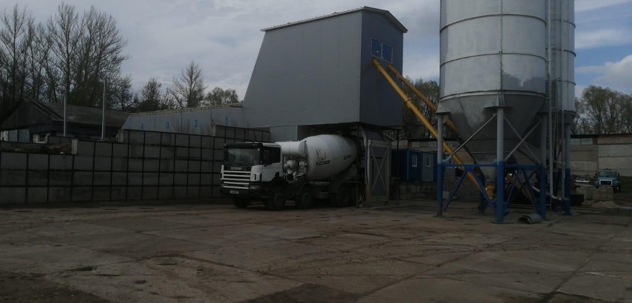 Купить бетон от производителя тула купить диск по бетону для болгарки 230